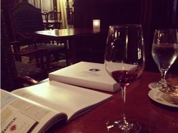 wine studies